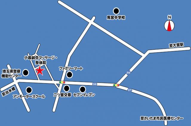 小暮鍼灸マッサージ・整体院への簡略化地図