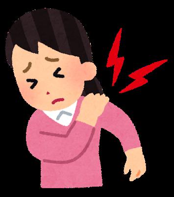 肩が痛い女性のイラスト