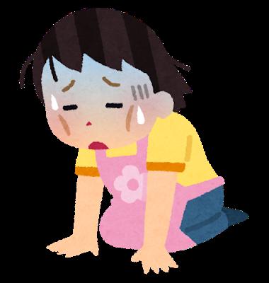 疲れた女性イラスト