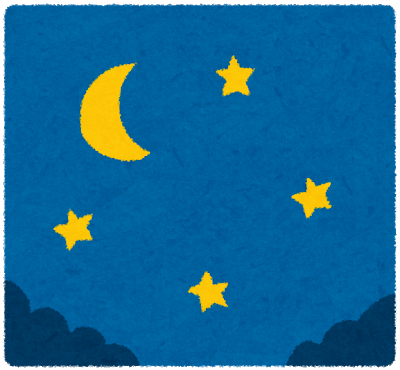 夜のイラスト