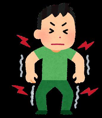 筋肉痛や関節炎などによる全身の痛みで上手く動けない人のイラストです。