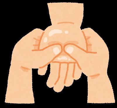 手の調整 イラスト